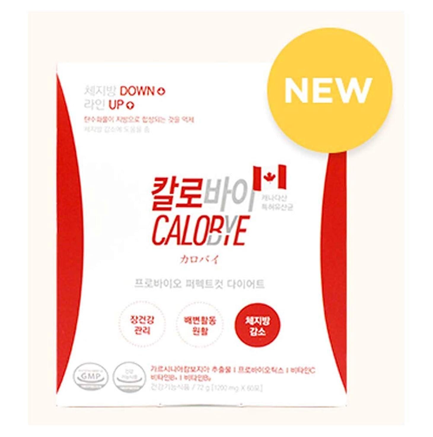 バケツリラックスした鳩New CALOBYE Premium: 減量食薬 Weight Loss Diet for 1month (60 Pouch=240pills/2times in a Day Before a Meal) Made in Korea