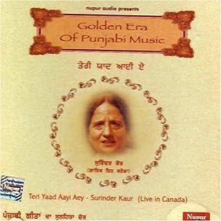 Golden era of punjabi music-teri yaad aayi aey-surinder kaur(indian/classic/hits/collection/suinder kaur)