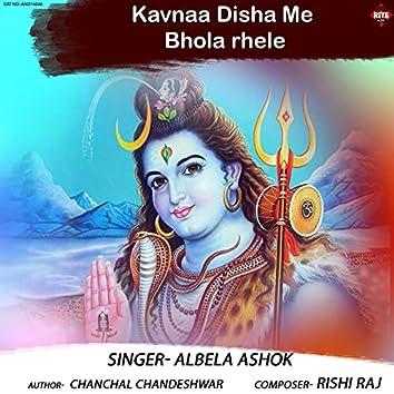 Kavnaa Disha Me Bhola Rhele