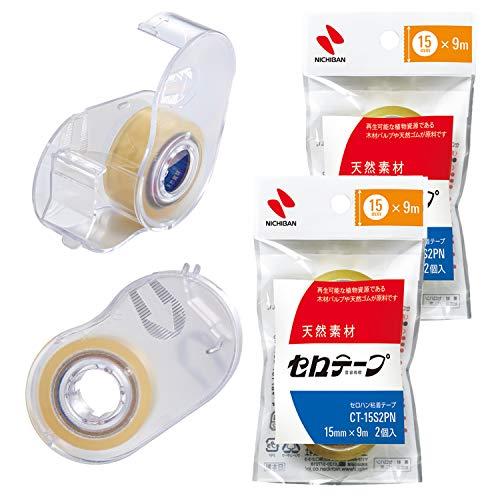 ニチバン セロテープ 小巻 収納カッター付 2個 替えテープ 4巻 TC15SAC-S2PN2P