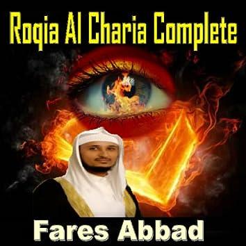 Roqia Al Charia Complete (Quran - Coran - Islam)