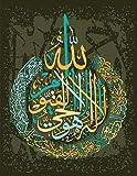 5D Diy Diamante Pintura_Alá islámico arte de la pared Diamond Painting 40x50cm_bordado de diamantes de imitación,para bordar y hacer punto de cruz, decoración del hogar para Salones o dormitorios