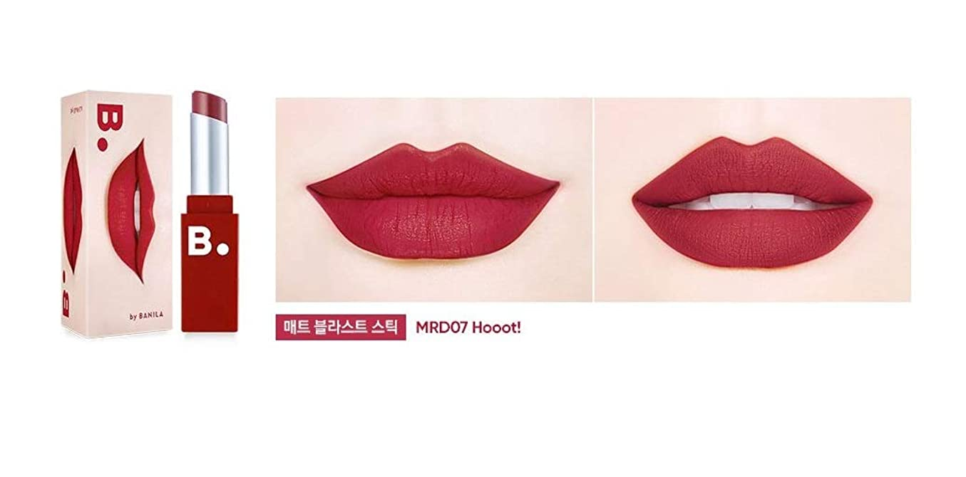 ピンチ引退した第banilaco リップモーションリップスティック/Lip Motion Lipstick 4.2g # MRD07 Hooot! [並行輸入品]