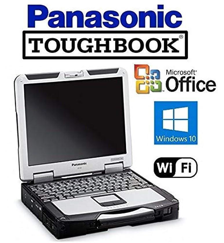 Sturdy Panasonic CF-31 Toughbook Laptop - Intel Core i5-2520M 2.5GHz - New 256GB SSD - 16GB DDR3 RAM - 13.1