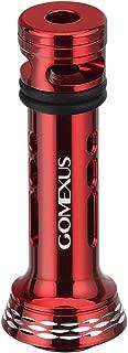 ゴメクサス (Gomexus) 48mm リール スタンド シマノ ダイワ スピニング リール 用 19 ストラディック 15 ルビアス など ボディーキーパー アルミ製