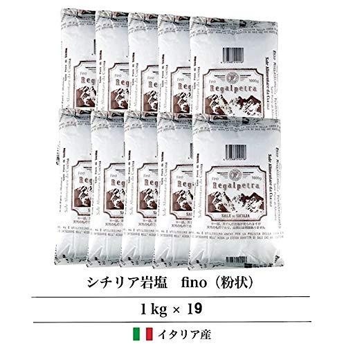 ファミリア・ファルコ・サーレ レガルペトラ 粉状 (19kg/1kg×19袋) [イタリア シチリア] | 岩塩 ロックソルト 食用 直輸入 業務用