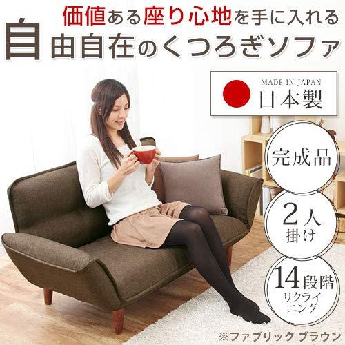 ぼん家具【日本製】ソファ2人掛けリクライニングカウチソファソファベッド肘掛け〔ソフトレザー〕アイボリー