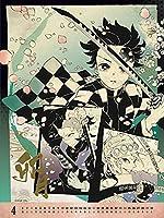 『鬼滅の刃』 コミックカレンダー 2022 ([カレンダー])
