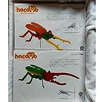 昆虫ダンボール工作全種類と通天閣ペーパークラフトセット