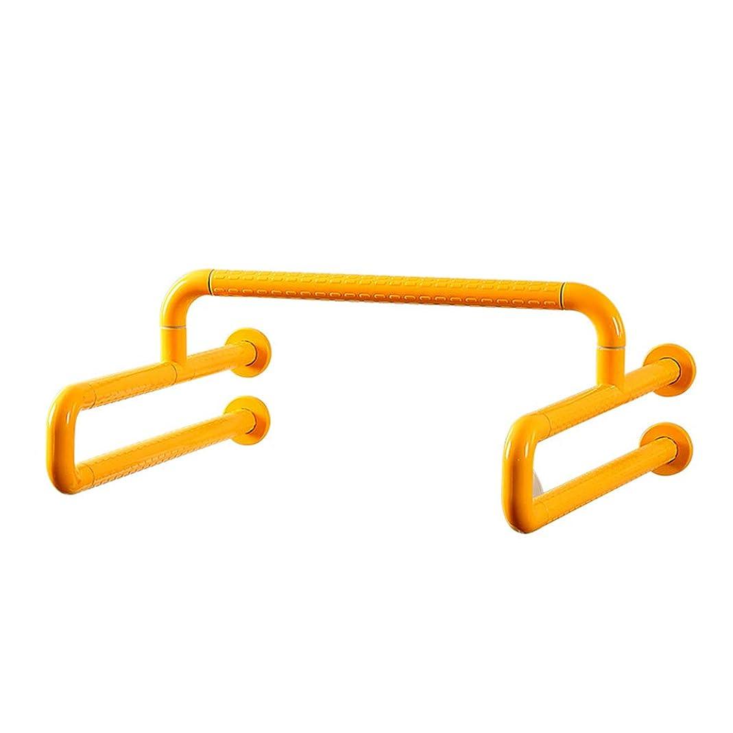 クラブ一次残基JNYZQ トイレ便器アームレスト、高齢者障害者用ステンレス製便器レール、バリアフリー便器ハンドレール (Color : Yellow)