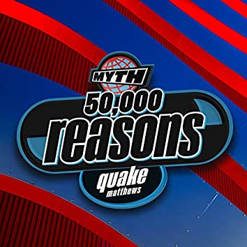 50,000 Reasons