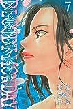 BLOODY MONDAY Season2 絶望ノ匣(7) (週刊少年マガジンコミックス)