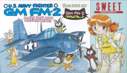 スイート 1/144 FM-2 ワイルドキャット プラモデルキット 2機入り 14103