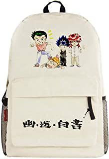 Gumstyle YuYu Hakusho Anime Casual Daypack Backpack Sports Bag for Short Trips Beige -4