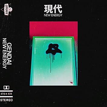 New Energy EP