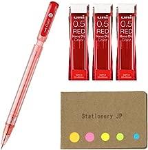 Uni Color Mechanical Pencil 0.5mm Red & NanoDia Color Mechanical Pencil Leads 3-pack/total 60 Leads, Sticky Notes Value Set