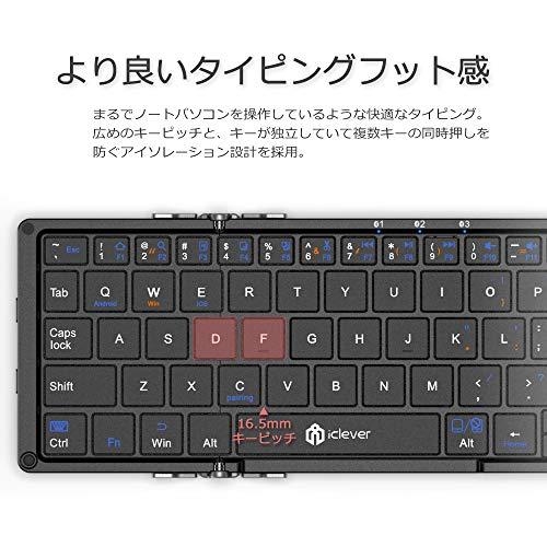 51IDc353JsL-折り畳み式フルキーボードの「iClever  IC-BK05」を購入したのでレビュー!小さくなるのはやっぱ便利です。