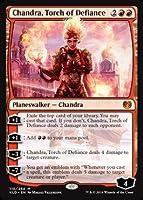 MTG 英語版 反逆の先導者、チャンドラ/Magic: the Gathering - Chandra, Torch of Defiance (110/264) - Kaladesh