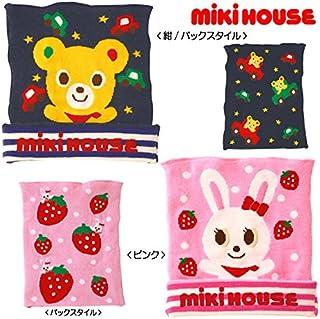 ミキハウス (MIKIHOUSE) はらまき 13-9801-958 F 紺