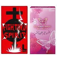 グラマラスバタフライ ジェルリッチ 8個入 + FIGHTING SPIRIT (ファイティングスピリット) コンドーム Lサイズ 12個入
