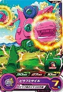 Super Dragon Ball Heroes Vol.6 / SH6-13 Pilaf Machine C