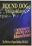 DVD>Hound Dog The rolling 50's & the Gloriou (<DVD>)