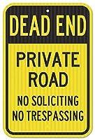安全標識-行き止まりの私道は、立ち入り禁止を求めていません。インチメタルブリキサイン注意警告サイン