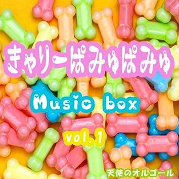 Kyary Pamyu Pamyu Music Box vol.1