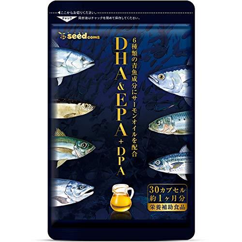 シードコムス DHA & EPA + DPA サプリメント 6種類の青魚成分 サーモンオイル 天然のアスタキサンチン含有 ...