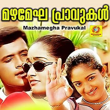 Mazhamegha Pravukal (Original Motion Picture Soundtrack)