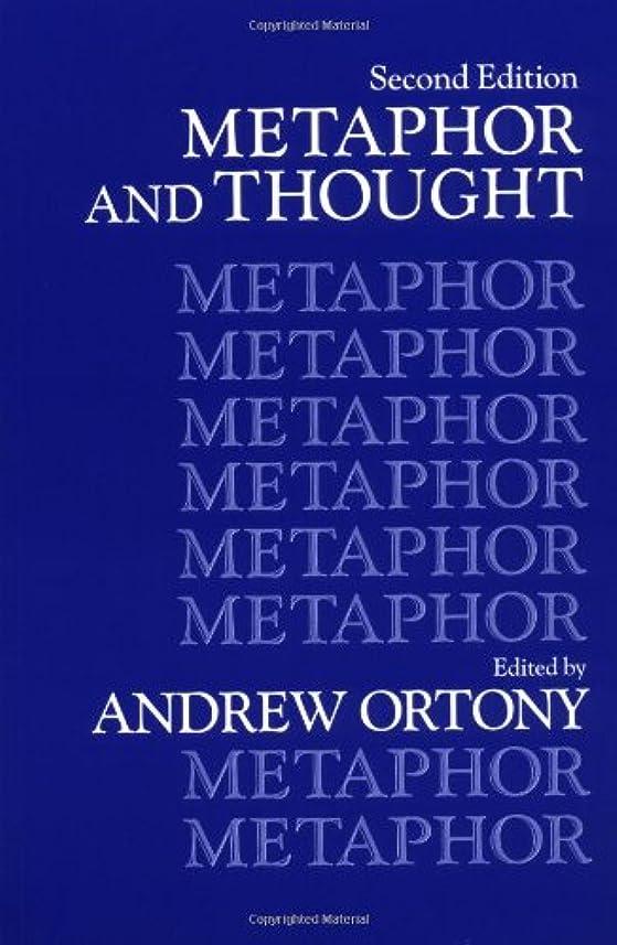 ますますコミットしおれたMetaphor and Thought 2ed
