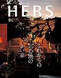 HERS(ハーズ) 2020年 8月号 [雑誌]