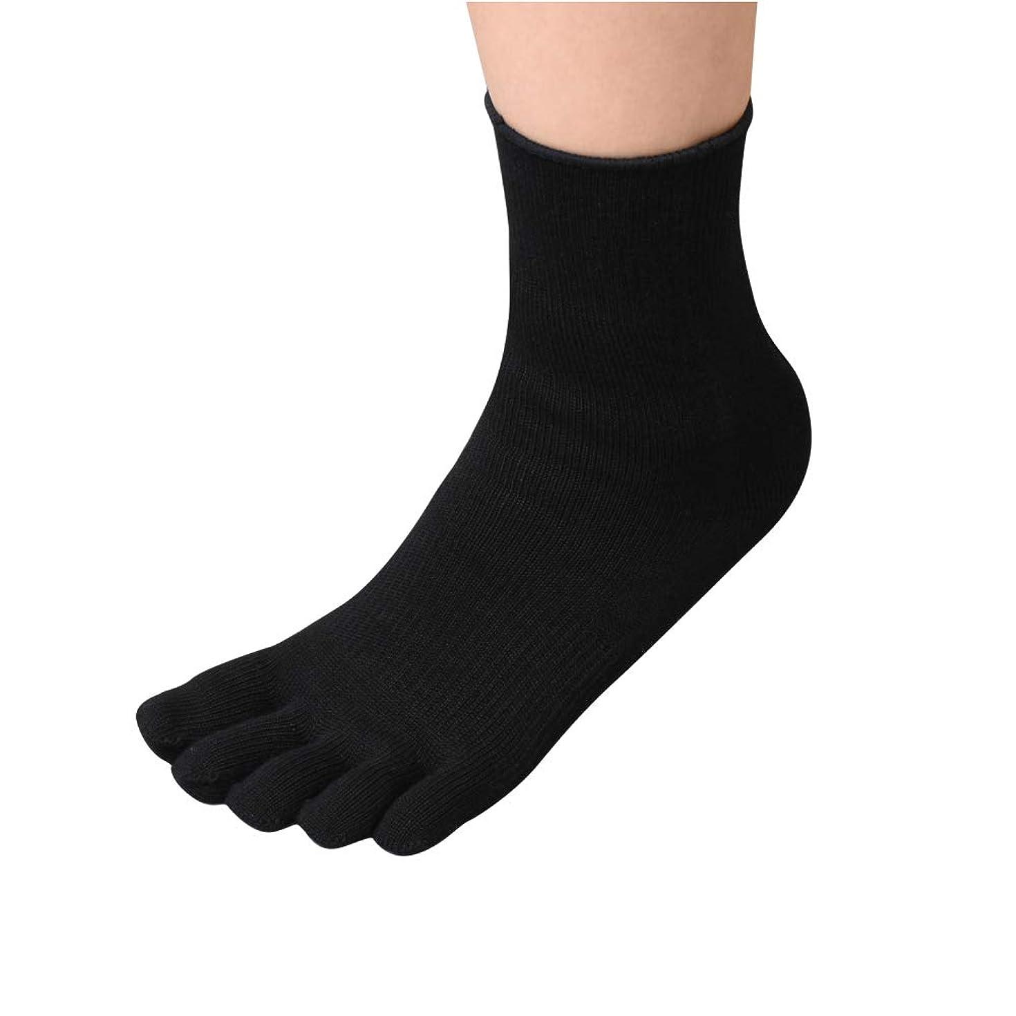 悲しい監査価値のない男前 5本ゆび 靴下 (ブラック, LL(26~28cm))