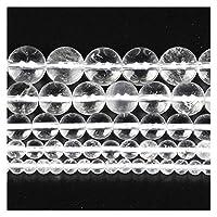 天然石ビーズ瑪瑙宝石のためのジュエリー作りのためのザイガーの目のアマゾナイトの丸い緩いビーズがブレスレットのネックレスのための魅力を作る (色 : H7417, サイズ : 8mm about 48Pcs)