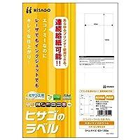 ヒサゴ エコノミーラベル 6面 角丸 A4 100シート入 ELM024 【まとめ買い3冊セット】