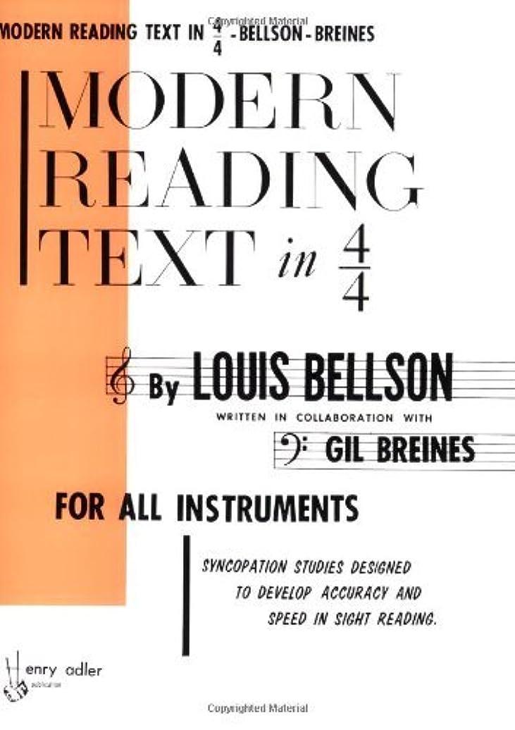 る従来の開示するModern Reading Text in 4/4 For All Instruments (English Edition)