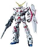 Bandai Hobby MG Unicorn Gundam TITANIUM Finish 'Ms Gundam Unicorn Re:0096' Building Kit (1/100 Scale)