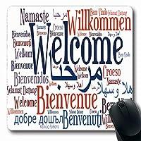 コンピューター用マウスパッドアラビア語ウェルカムフレーズ異なる言語単語ブラッククラウド多言語英語世界スペイン語タグ長方形形状滑り止め長方形ゲーミングマウスパッド 18x22cm
