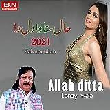Haal Sunwa Dil Da-Allah ditta Lonay wal