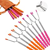 bbqstyle Marshmallow Roasting Sticks, Set of 8 Pack Premium 45'' Extendable Rotating Telescoping Forks for Hot Dog & Smores, Special Safe and Healthy Cookware for Campfire, Camping & Bonfire