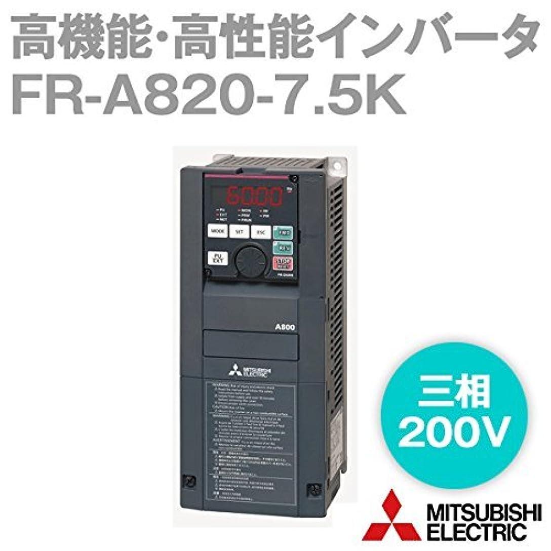 建てる土砂降り前投薬三菱電機 FR-A820-7.5K インバータ FREQROL-A800シリーズ (三相200V) (モータ容量7.5kw) (モニタ出力FM) (基板コーディングなし) (導体メッキなし) NN