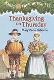 Thanksgiving On Thursday (Turtleback School & Library...
