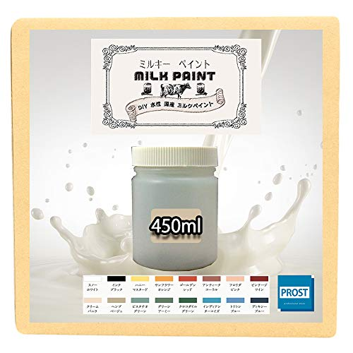 森永乳業のミルク原料を使用!水性 ターナー ミルクペイント ハニー マスタード 450ml 小分け/塗料 水性塗料 ペンキ DIY 安全 艶消し