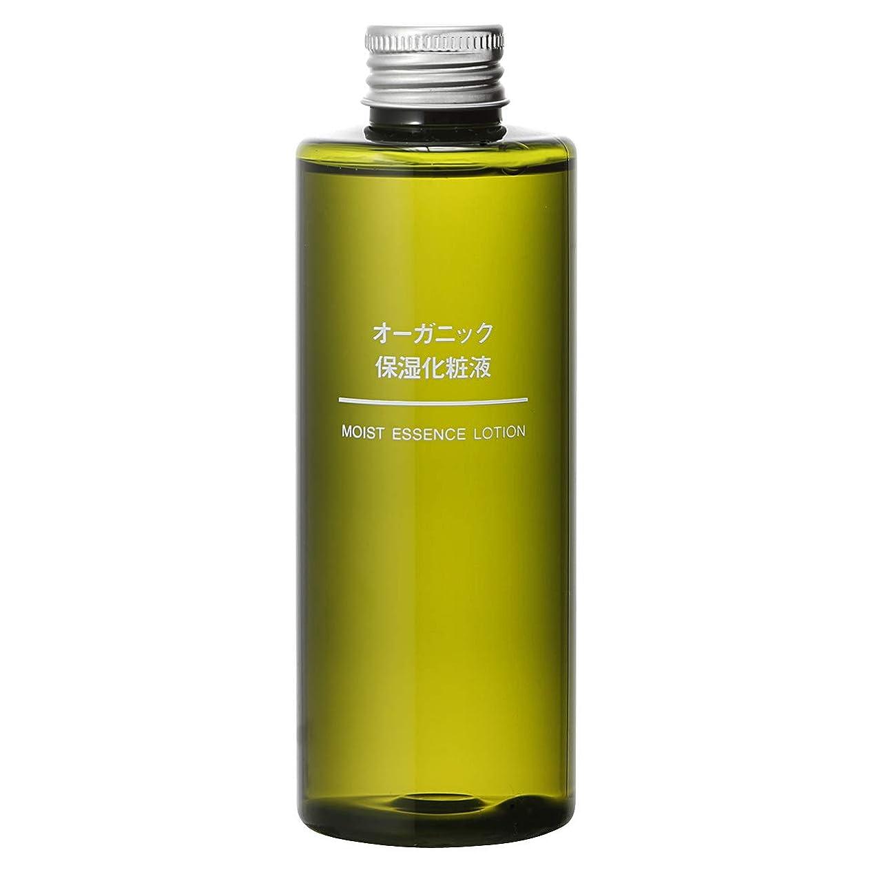 ブローシーズン無印良品 オーガニック保湿化粧液 200ml