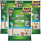 ライオン (LION) ペットキッス (PETKISS) 犬用おやつ 食後の歯みがきガム やわらかタイプ 超小型犬~小型犬用 3個パック (まとめ買い)