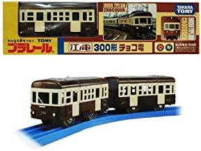 ¤ [Tomy] Enoden 300 form chocolate electrical (Enoshima power of railway-Jiang) TOMY Takara Tomy (*)