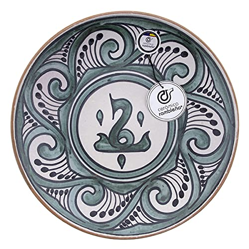 CERÁMICA RAMBLEÑA   Plato Decorativo para Colgar en Pared   Plato de cerámica   Cerámica Califal   Modelo 04   100% Hecho a Mano   21x21x4.1 cm