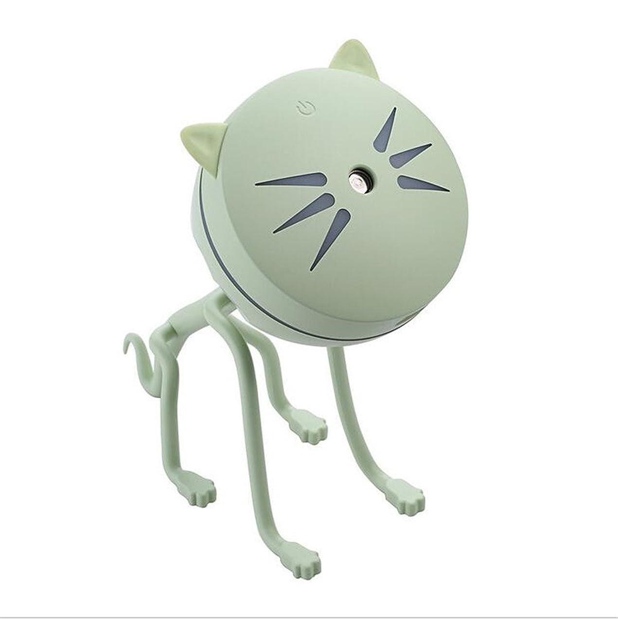装備する見捨てられたクリアMini USB加湿器、150Mlクールミストアロマエッセンシャルオイルディフューザー空気清浄機加湿器、寝室のオフィス、車のための水無しオートシャットオフ機能
