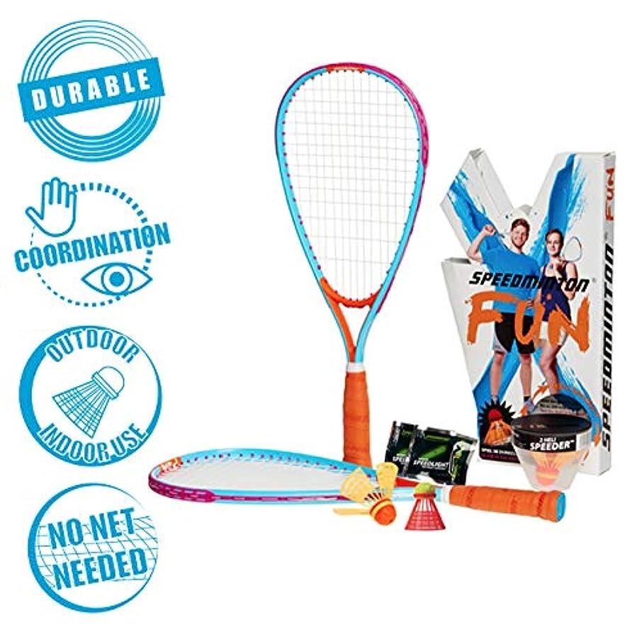 エンディング偽造マエストロスピードミントンファン バドミントンセット ラケット2本&シャトルセット Speedminton Fun Badminton Set