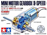 【 ミニモーター 標準ギヤボックス ( 8速 )】 タミヤ 楽しい工作シリーズ tk188//自作工作に幅広く使用することができる組立式のギアボックス